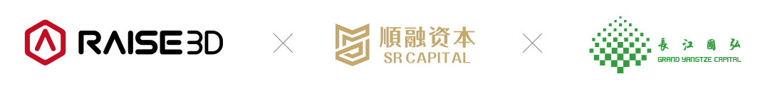 图1 Raise3D 及AB轮投资机构logo.png