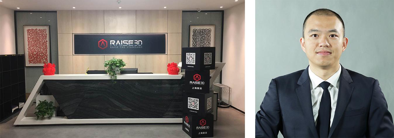 图6 上海总部和董事长兼CEO封华照片.jpg